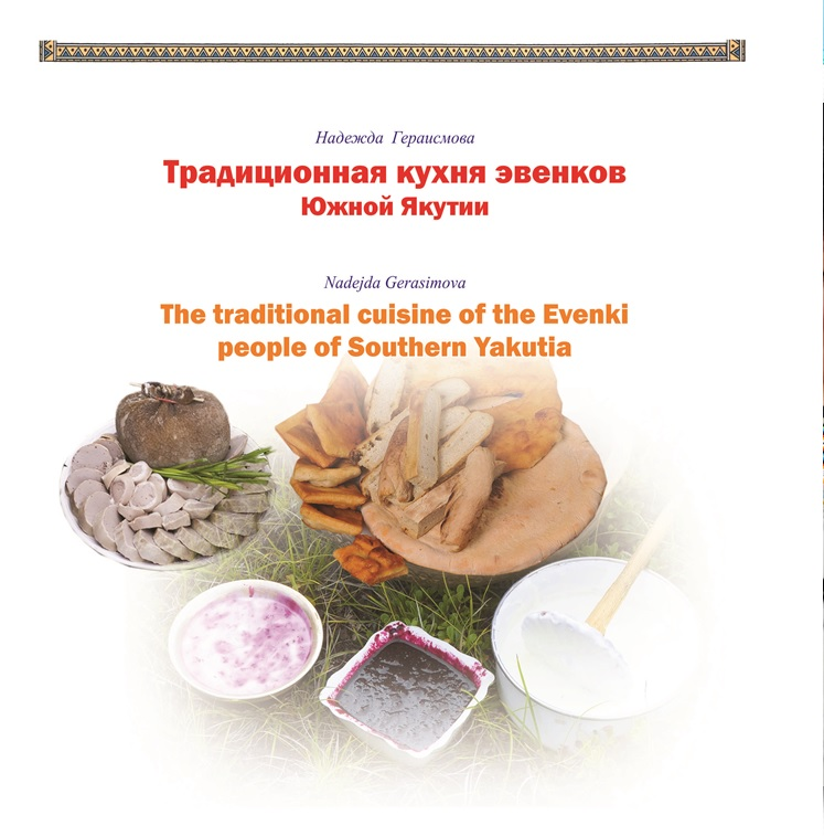 Book on Evenki cuisine is Number 1 in the World in the Arctic category